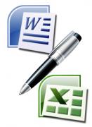 ЭЦП в Word и Excel